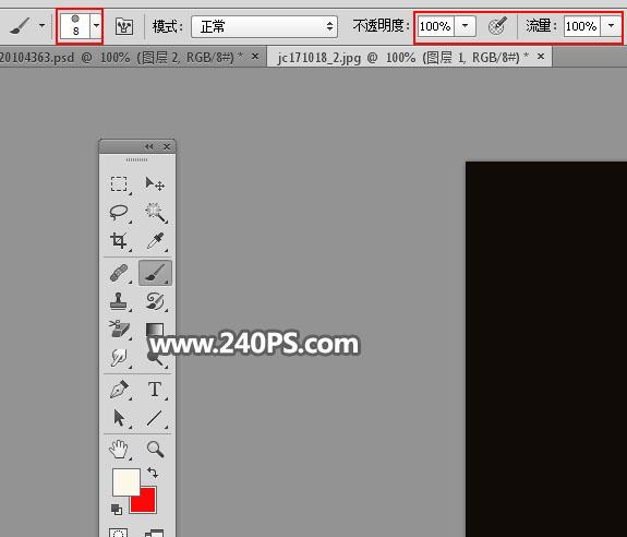 Photoshop設計金色光斑組成的藝術字教程