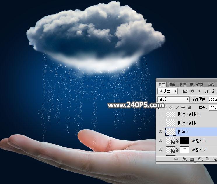 Photoshop創意合成手掌上空的雷暴天氣場景