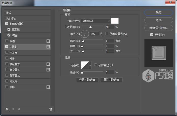 Photoshop製作粉色糖果紋理藝術字教程