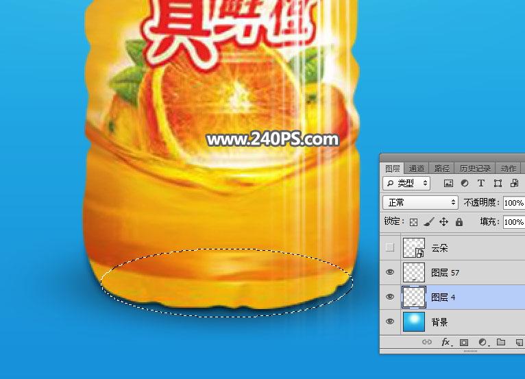 Photoshop合成創意的橙汁飲料海報教程