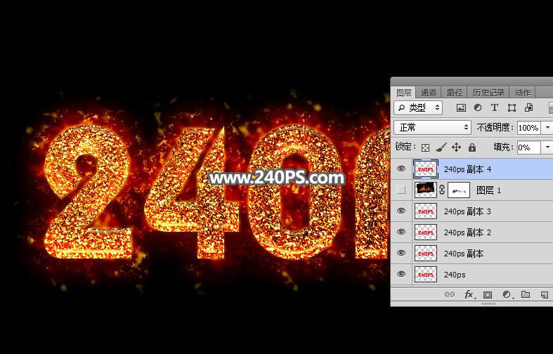 photoshop制作熔岩装饰的火焰燃烧字体