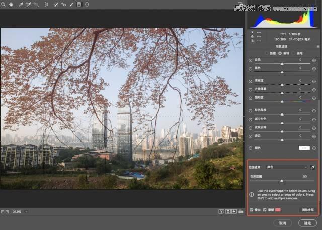 Photoshop详细解析选区在后期调色中的应用,PS教程,思缘教程网