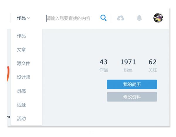 亿万先生官方网站 20