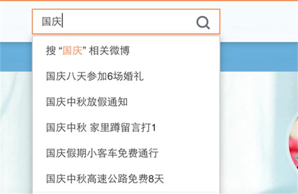 亿万先生官方网站 25