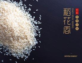 稻花香优秀大米产品包装设计欣赏
