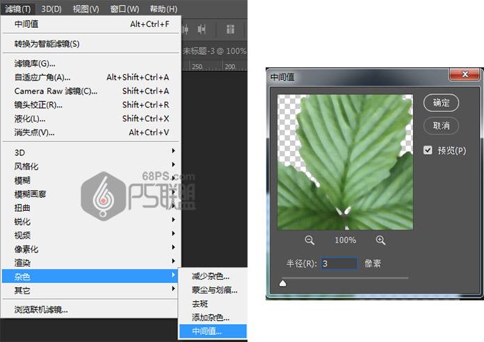 Photoshop製作秋季花朵裝飾的藝術字教程