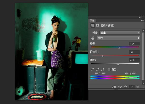 Photoshop详细解析后期中的色彩定向分离,PS教程,思缘教程网