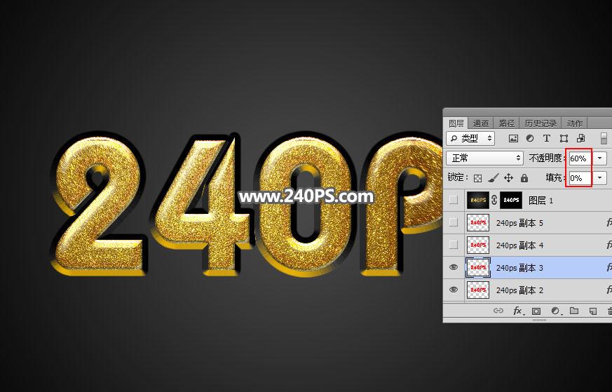 Photoshop製作金色大氣的金屬藝術字教程