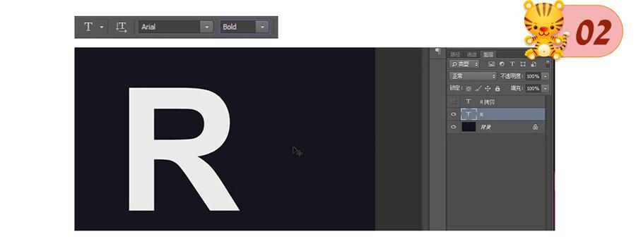 Photoshop制作被星空粒子打散特效的字体,PS教程,思缘教程网