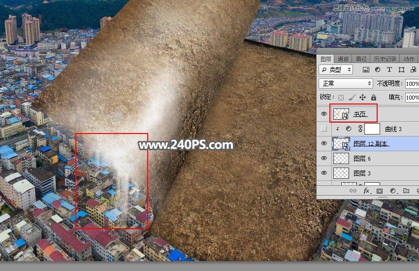 Photoshop創意合成城市中翻書場景效果