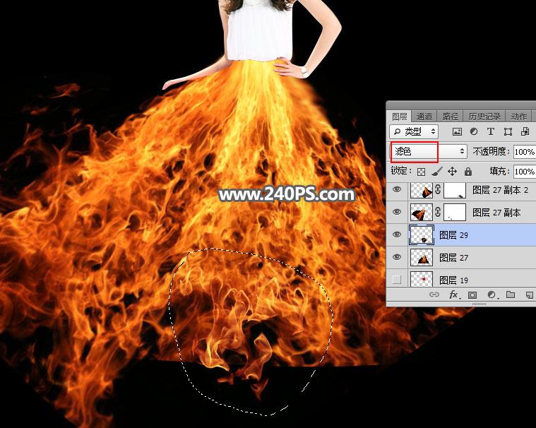 Photoshop快速給美女照片添加火焰裙裝