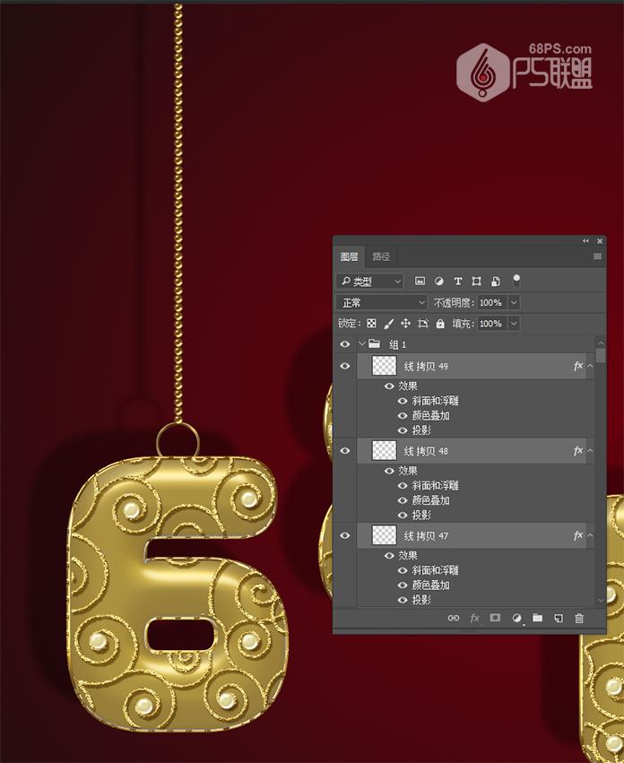 Photoshop製作聖誕節主題風格藝術字