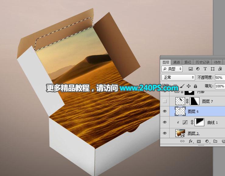 Photoshop創意合成鞋盒中的沙漠景象