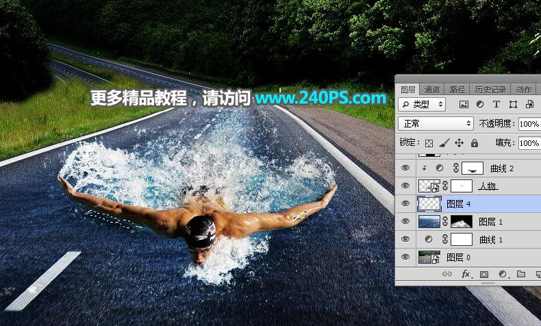 Photoshop创意合成在公路上游泳的运动员