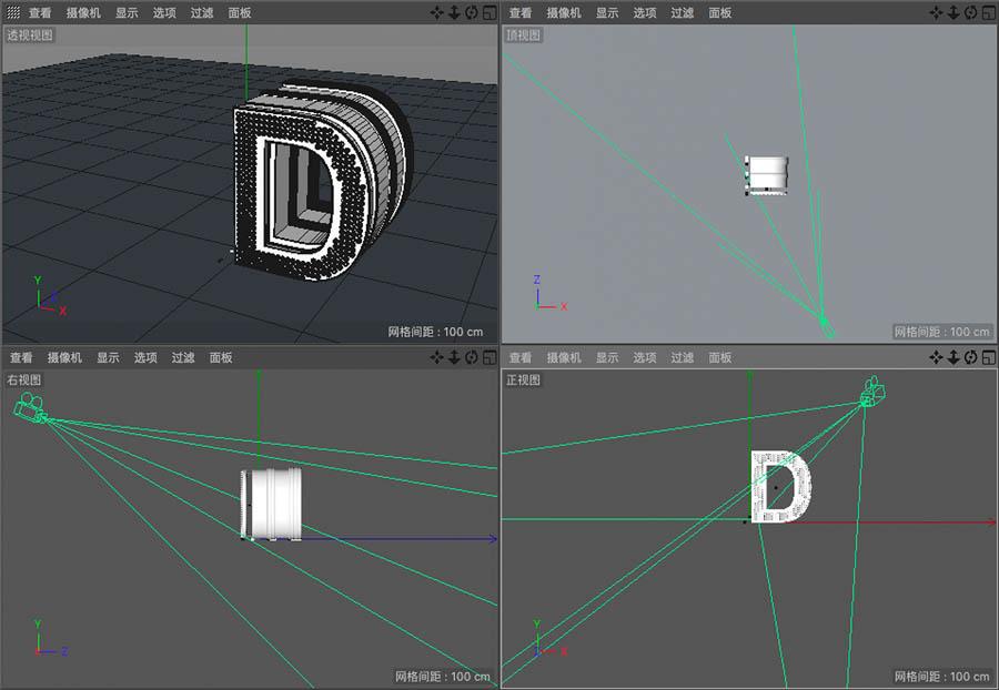 C4D干货教程:灯光渲染技巧教程,PS教程,思缘教程网
