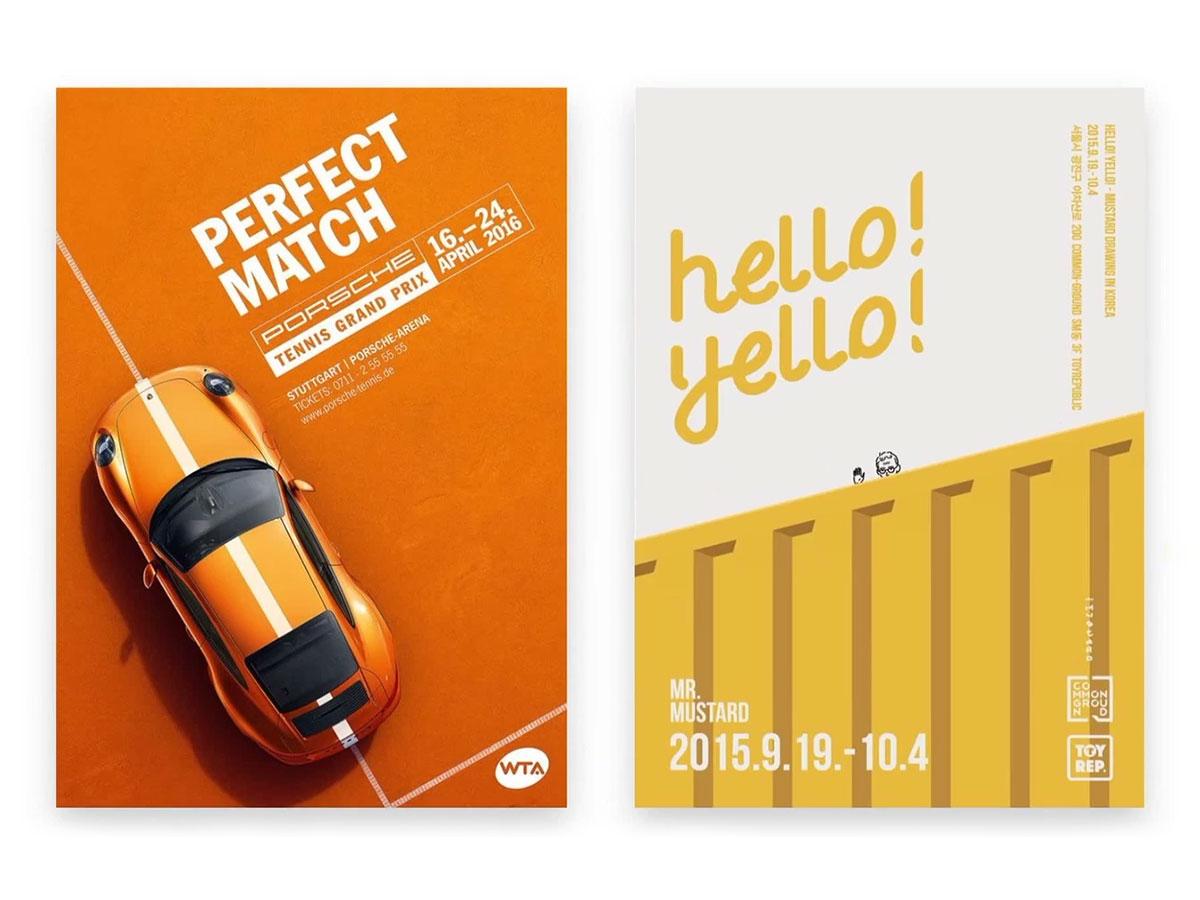 详细解析商业海报设计的思路分享
