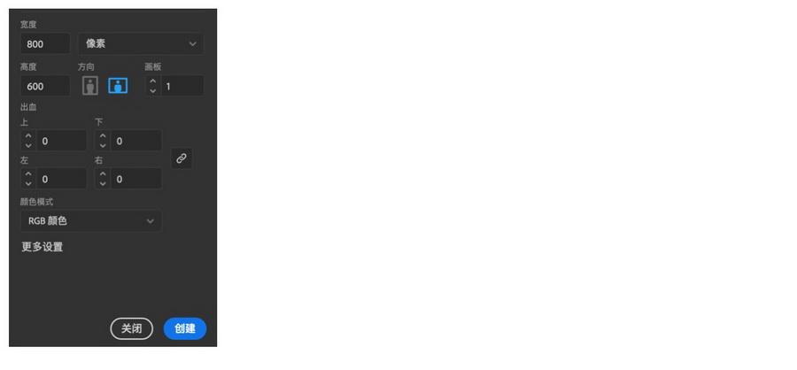 Illustrator绘制2.5D风格的三角形图标,PS教程,思缘教程网
