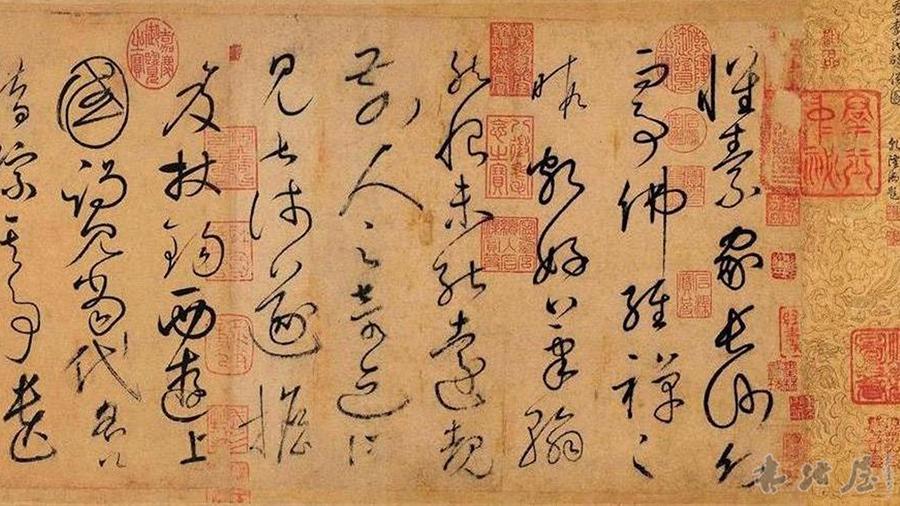 详细解析中文字体设计基础知识,PS教程,思缘教程网