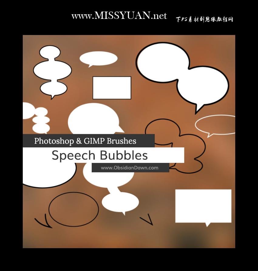 漫画气泡和对话框PS笔刷