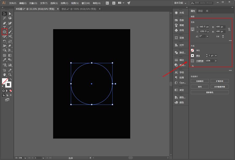Illustrator制作创意的金属质感圆形海报,PS教程,思缘教程网