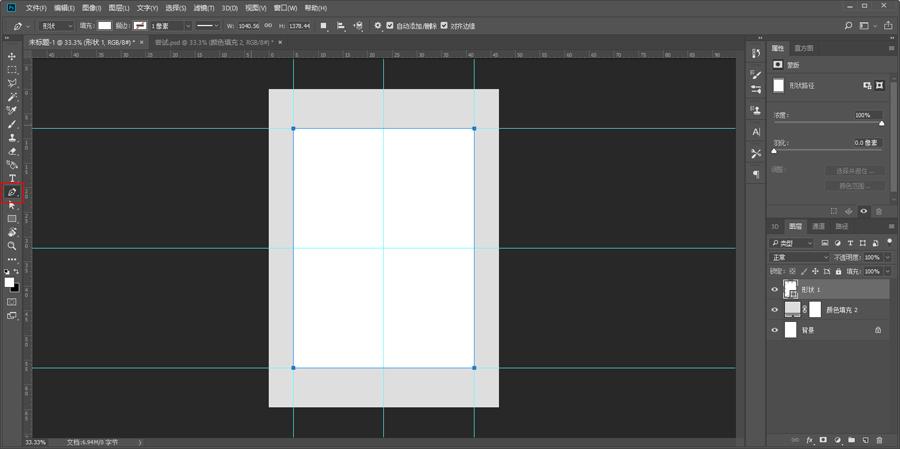 Photoshop制作卷边特效的创意海报,PS教程,思缘教程网