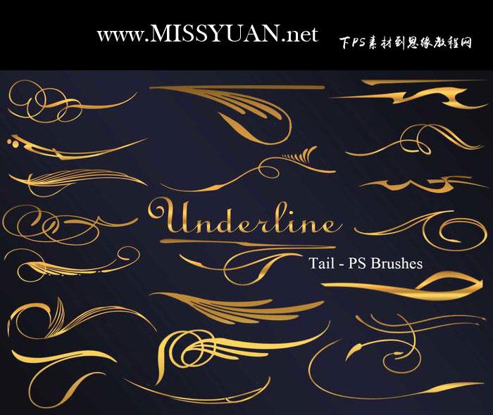 26款金色花纹装饰PS笔刷