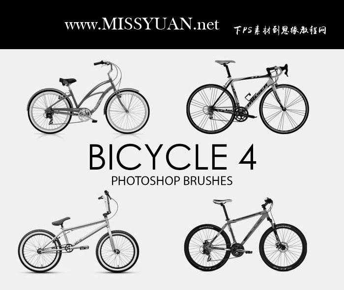 欧式自行车PS笔刷
