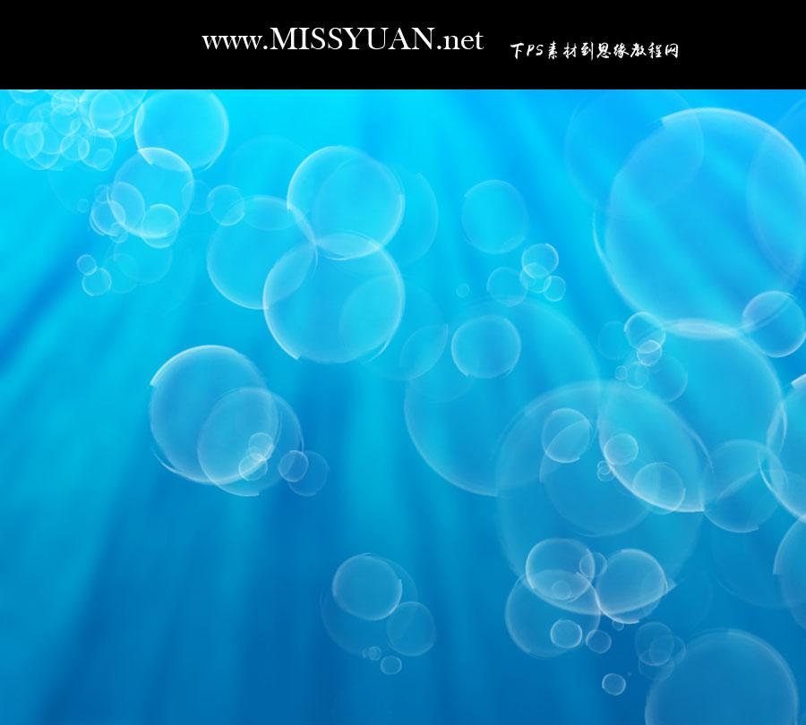 水下泡泡和气泡PS笔刷