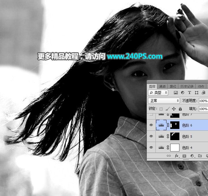 Photoshop去背出受光不均的人像紅髮絲