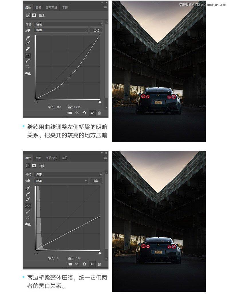 Photoshop合成創意的跑車宣傳海報