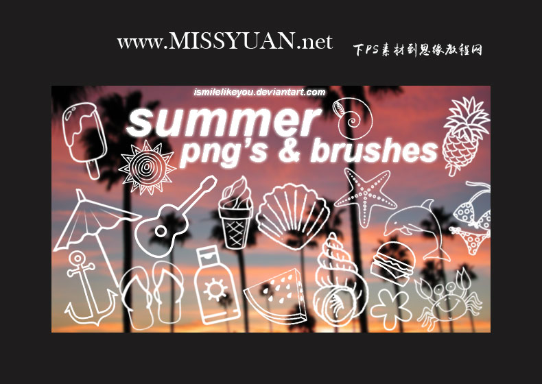 夏季沙滩简笔画图标PS笔刷