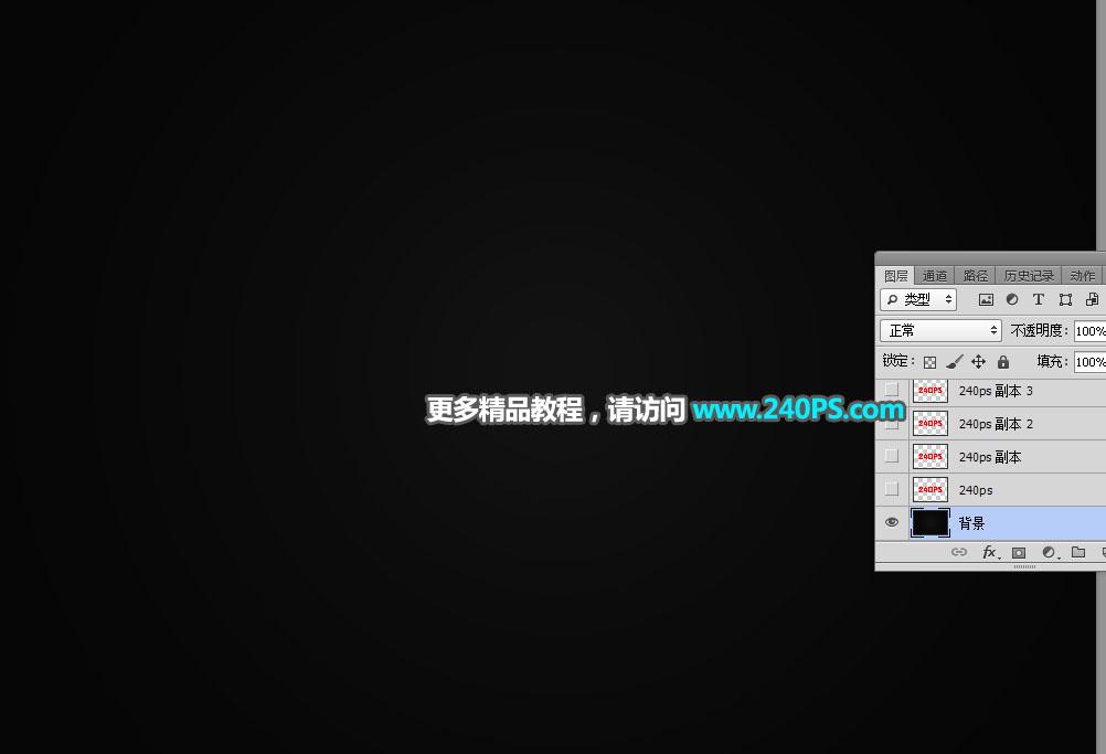 photoshop制作黄金质感的3d艺术字,ps教程,思缘教程网