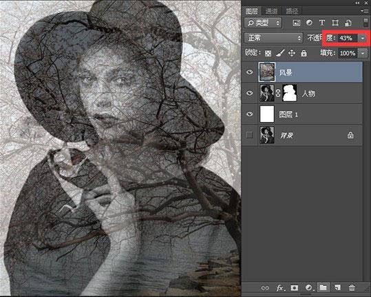 Photoshop合成復古風格的二次曝光效果