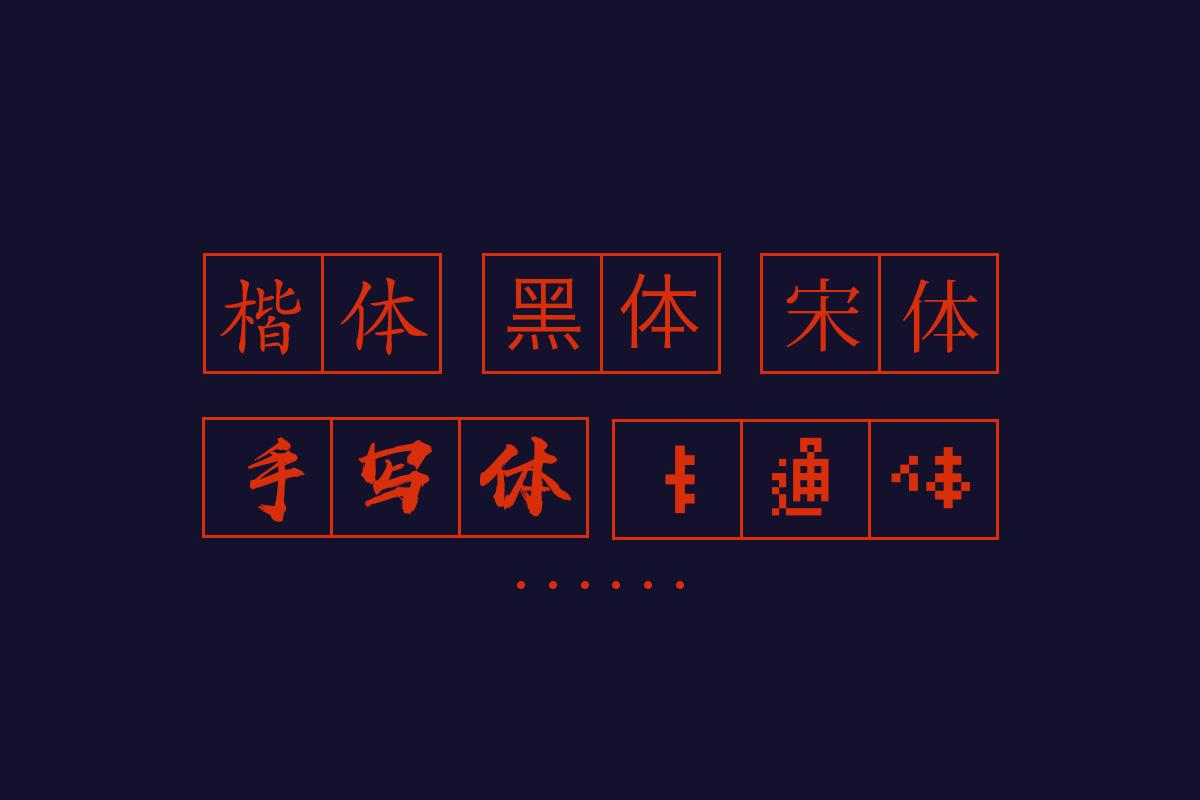 """8个汉字冷知识:笔画最少是""""一""""和""""乙"""",哪个最多,争议很大"""
