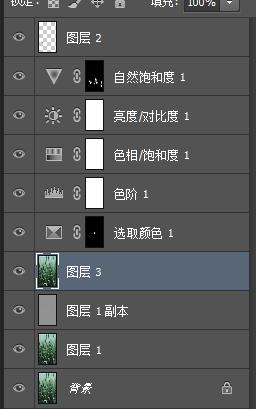 500万彩票网app下载 19