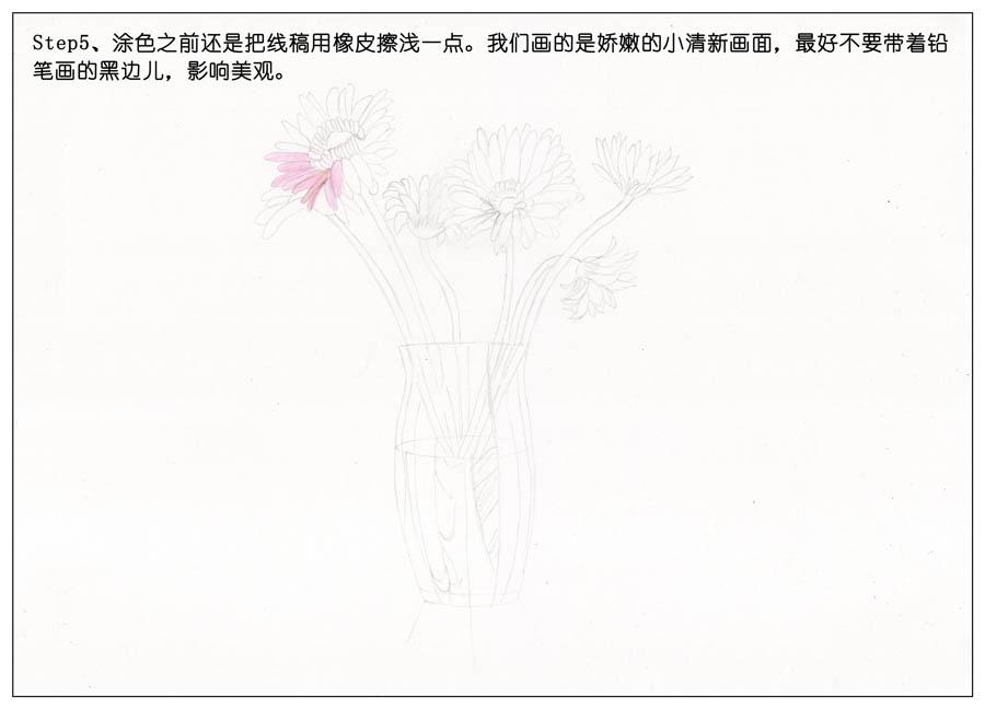 手绘玻璃瓶和唯美插画作品,PS教程,思缘教程网