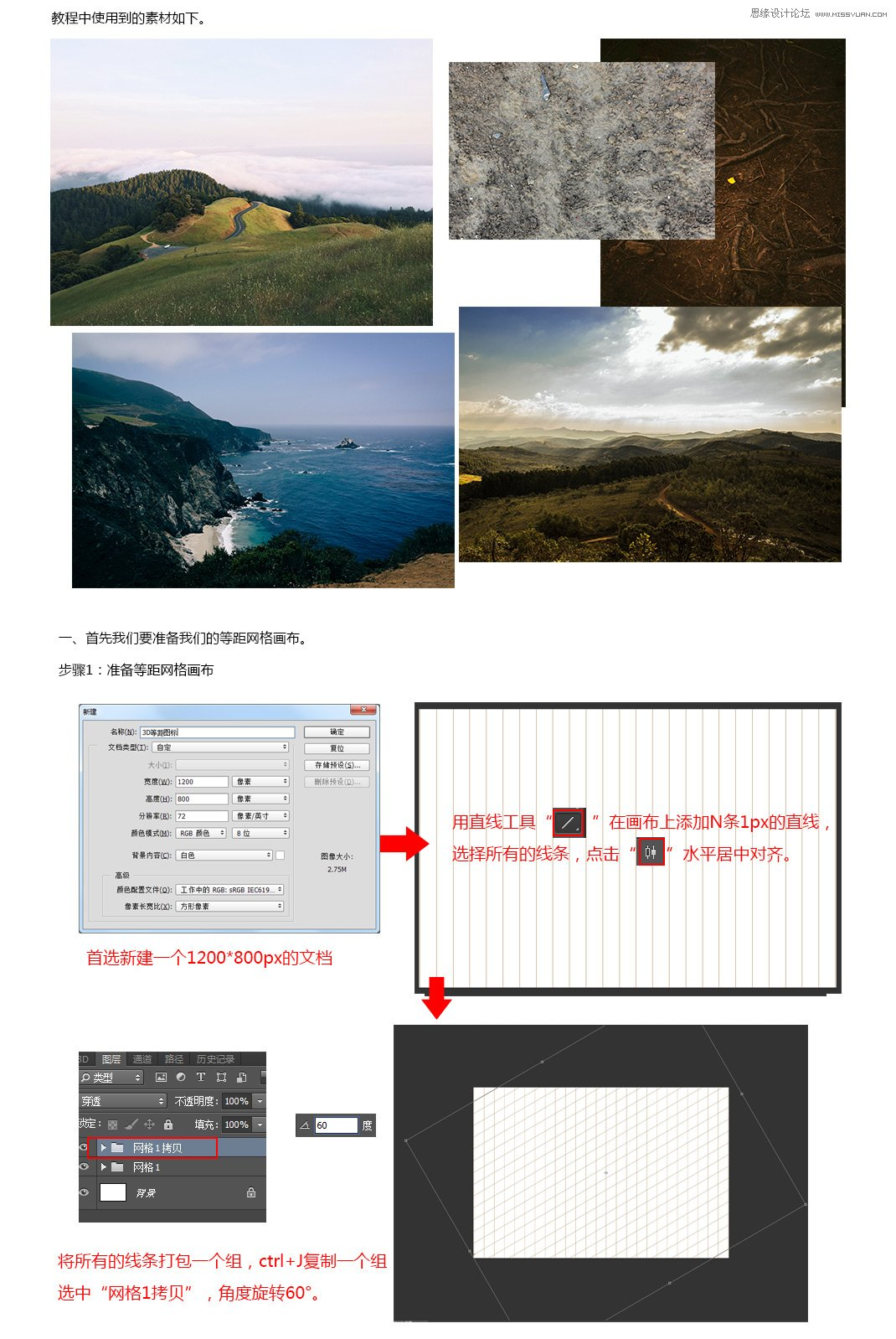 新京葡娱乐场官网app 2