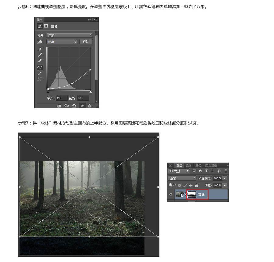 Photoshop合成走进梦幻森林城堡的小女孩,PS教程,思缘教程网