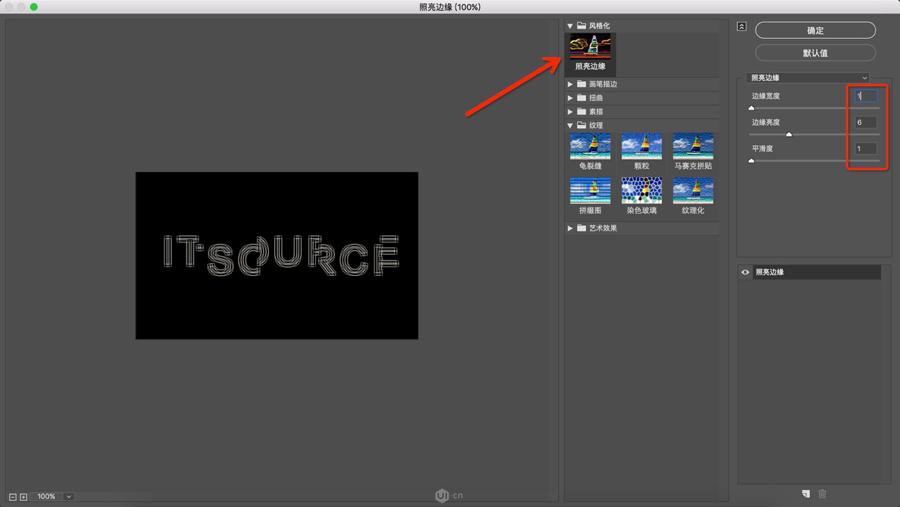 Photoshop制作霓虹光效主题的艺术字,PS教程,思缘教程网