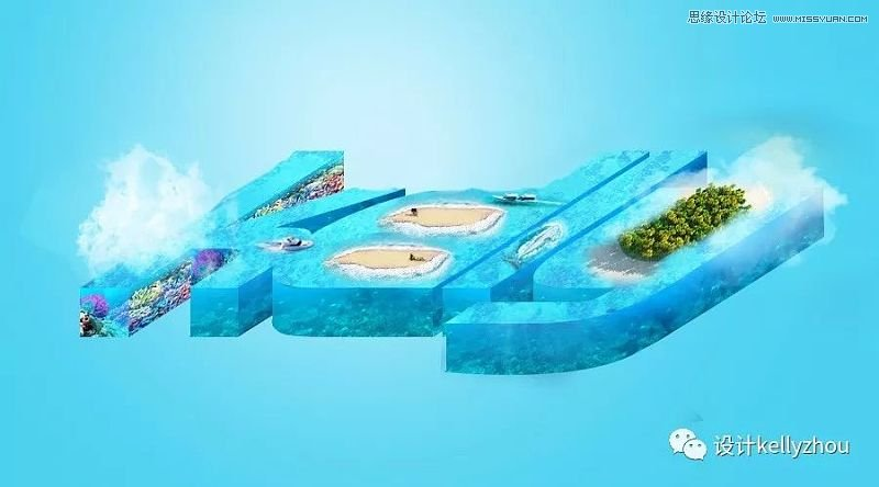 photoshop制作夏季海洋主题风格立体字