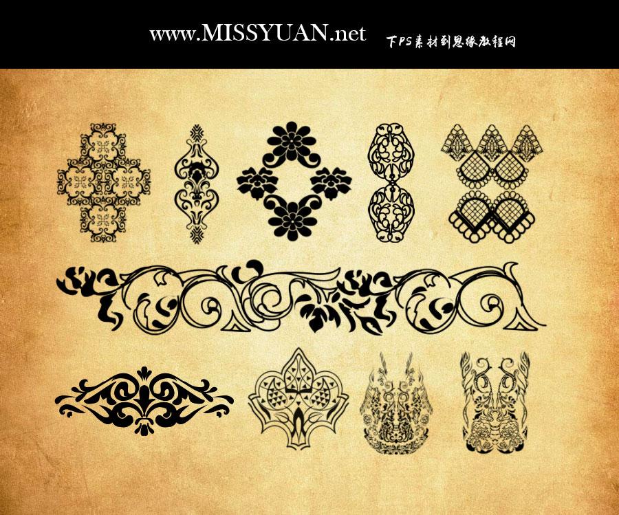 古典欧式花纹装饰PS笔刷