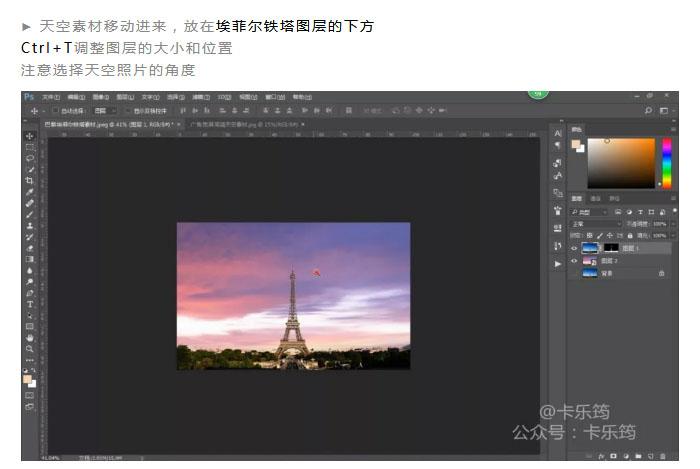 Photoshop合成創意手機中的立體主題場景