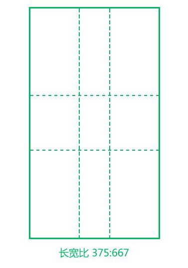 详解黄金分割在界面设计中的应用,PS教程,思缘教程网