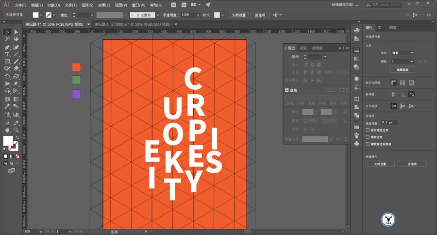 Illustrator绘制卡通风格立体文字海报,PS教程,思缘教程网
