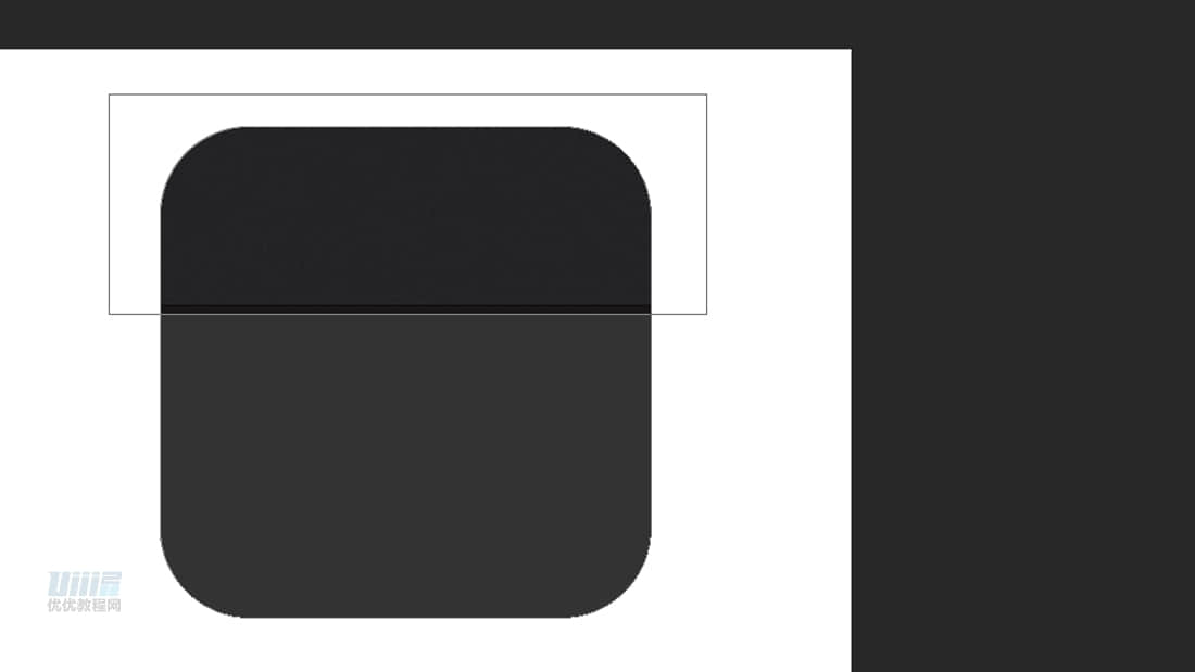 先看看效果图  步骤1: 新建画布800*600px 72ppi,绘制一个圆角矩形,颜色#232225,参数如图,命名为【外框】 滤镜-添加杂色 数值1  步骤2: 复制外框,命名为【外框-2】,绘制矩形,用路径工具减去顶层形状 图层样式-内阴影  步骤3: 复制外框,命名为【外框-3】,绘制矩形,用路径工具减去顶层形状  步骤4: 在【外框-3】上,覆盖上 【附件-2】 并调整附件-2位置,命名为【贴图-皮质】  步骤5: 为【贴图-皮质】进行调色,使其更加真实(在智能对象模式下进行调色) 分别调整曲线