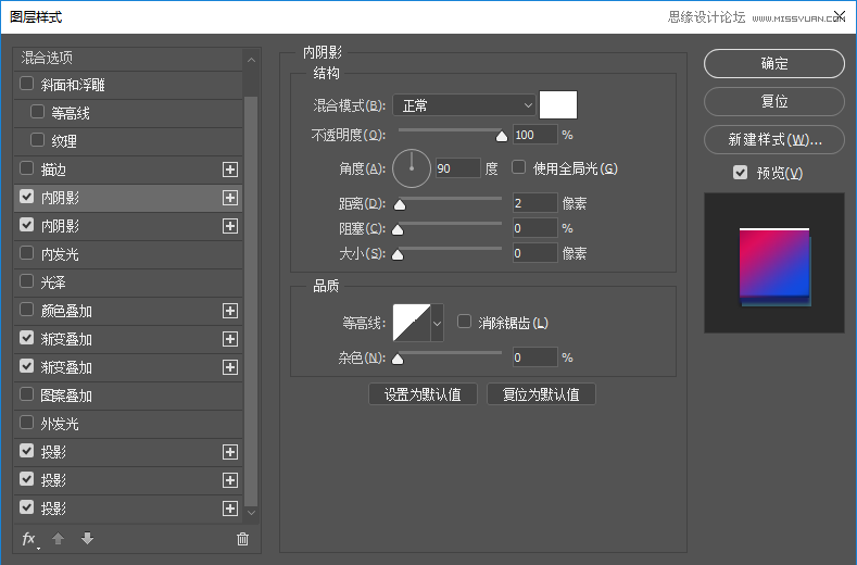 最终效果:  有兴趣的同学可以关注我的公众号:AK小渣 可在后台回复:3D字教程,下载高清视频教程和原文件和素材。 第一步:选择适合自己页面的文字  第二步:给文字添加图层样式,样式有渐变叠加、内阴影、投影、(CC版的可以添加多重样式,非常方便,多重投影用来做3D效果特别好,同学们可以多去尝试尝试)   第三步:按住Ctrl+Alt+方向上或左键,进行移动并复制层,增加立体效果的厚重感。
