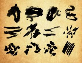 中国风水墨涂抹墨迹效果PS笔刷