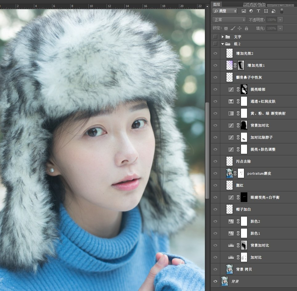 photoshop调出可爱的美女照片清新通透效果