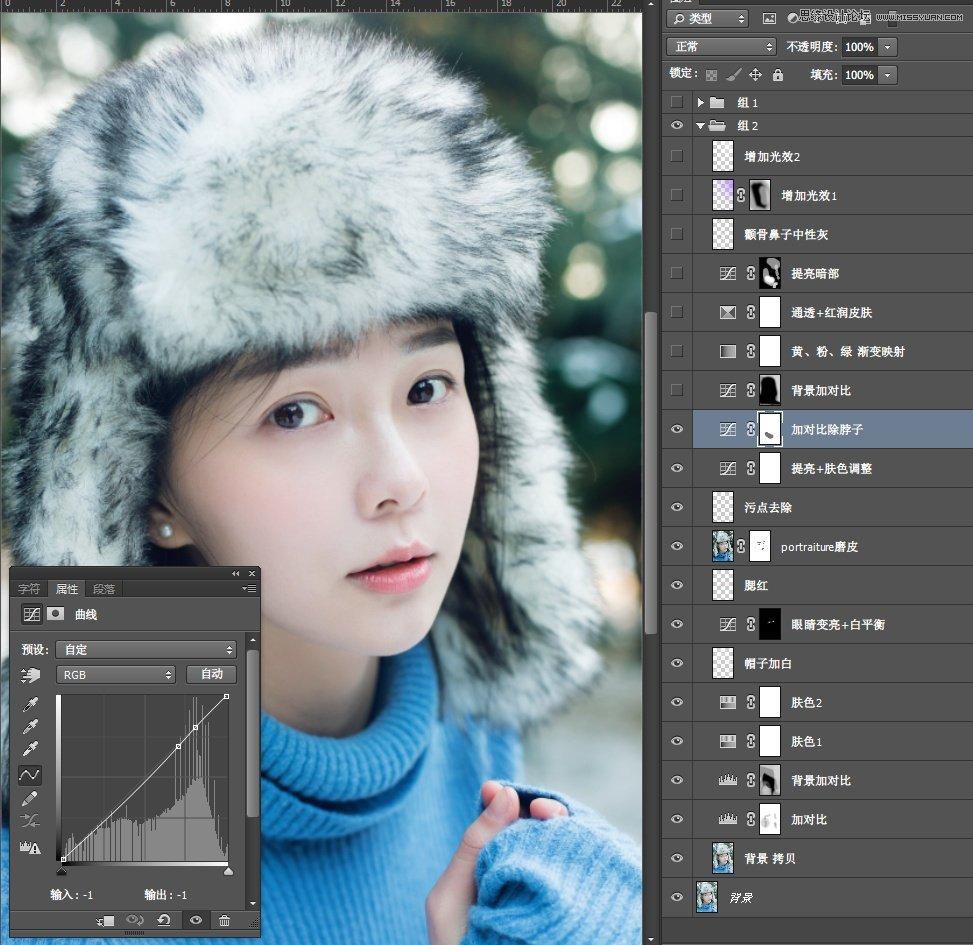 本教程主要使用Photoshop调出可爱的美女照片清新通透效果,这种效果很很多人都非常喜欢,有一些类似于糖水的效果,推荐给思缘的朋友学习,希望大家可以喜欢. 来源:大圣视觉PRO 网上找到的一张可爱妹纸的照片原图是RAW类型的CR2文件,相机是CANON EOS 5D MARK III,摄影师不详,如果有知道的小伙伴可以告诉我下,版权还是要向摄影师要的。 效果图: