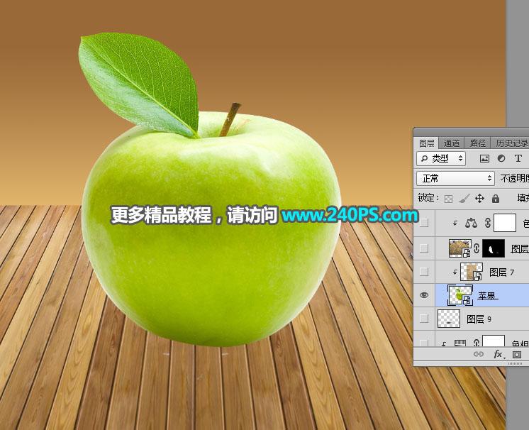 Photoshop创意合成沙子形态的苹果教程